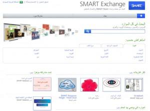 المواقع الإلكترونية للموارد الرقمية smart