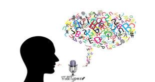 تحويل الصوت إلى نص مكتوب