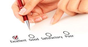 التقييم الذاتي للمعلم