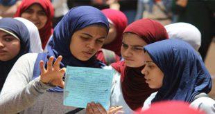 تدريس التربية الإسلامية