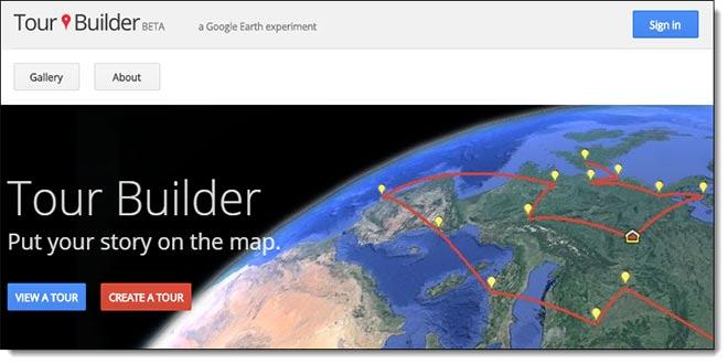 أداة مفيدة للقيام برحلات ميدانية افتراضية