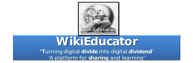 أدوات الموارد التعليمية المفتوحة