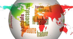المواقع الإلكترونية المساعدة على تعلم اللغات