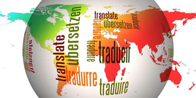 من أهم المواقع الإلكترونية المساعدة على تعلم اللغات