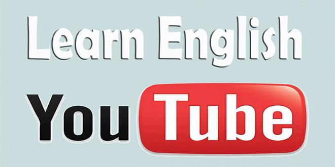 قنوات يوتيوب لتعلم الإنجليزية